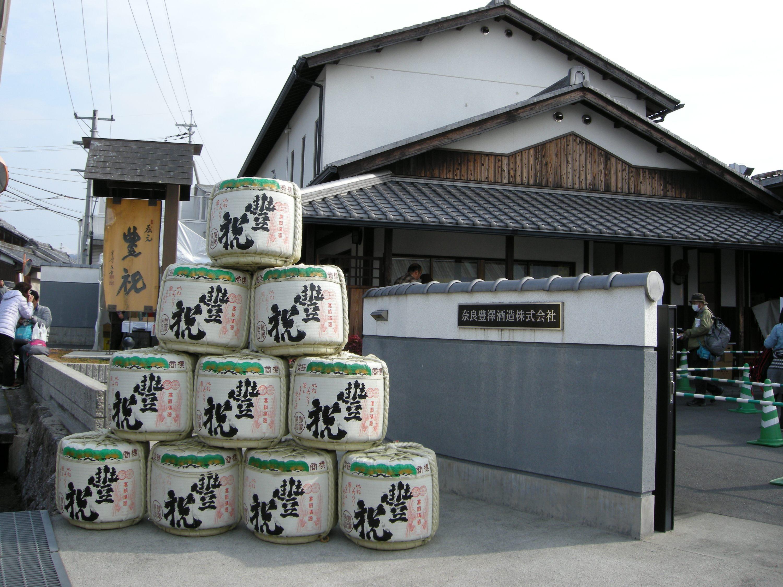 酒蔵みてある記 奈良豊澤酒造:...
