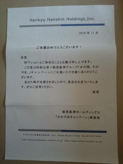 DSC_0001_01.JPG