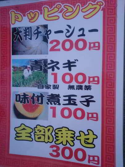 DSC_0003_01.JPG